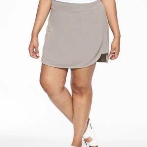 ATHLETA NWT Serenity Skirt Silver Gray NEW Small S